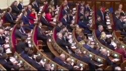 Quốc hội Ukraine họp phiên đầu tiên sau cuộc bầu cử