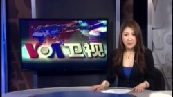 VOA卫视(2014年2月16日 第一小时节目)