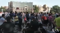 شعار «نه غزه نه لبنان، جانم فدای ایران» در اعتراضات تهران