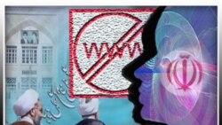 روحانی ايرانی فيلترينگ اينترنت را غير اسلامی می داند