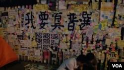 香港政府總部外牆上張貼的標語(美國之音海彥拍攝)