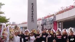 """参加""""清明节献花""""活动的香港各界代表"""