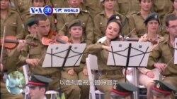 VOA國際60秒(粵語): 2017年5月2日