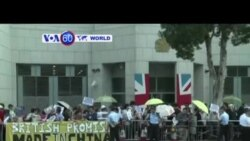 VOA國際60秒(粵語): 2014年11月21日