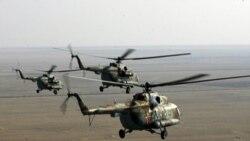 موافقت روسیه و آمریکا با تحویل هلیکوپتر به افغانستان