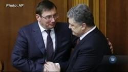 Через НАБУ Луценку пригадали його скарги на правосуддя за часів Януковича. Відео