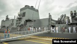 Tàu Akebono cập cảng Hải Phòng, ngày 20/4/2021. Photo NLD