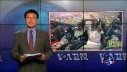 VOA卫视(2016年3月15日 第一小时节目)