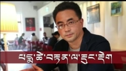 Famed Tibetan Movie Director Detained and Hospitalized