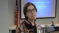 Дискусија: Промените во македонскиот јазик, 1913-2013