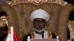 سلطان قابوس، پادشاه عمان در یک نشست «شورای همکاری خلیج» در عربستان سعودی