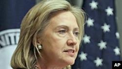 힐러리 클린턴 미 국무장관 (자료사진)