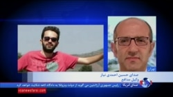 گفتگو با وکیل روزنامه نگاری که در ایران به ده سال زندان محکوم شده است