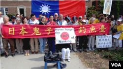華裔人士在日本駐美國大使館前抗議(美國之音記者黃耀毅拍攝)