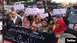 ساہیوال میں سرکاری اہل کاروں کے ہاتھوں چار افراد کی ہلاکتوں کے خلاف احتجاجی مظاہرہ۔ 22 جنوری 2019