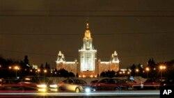 Московский государственный университет