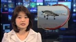 无人机空袭在巴基斯坦造成4人死亡