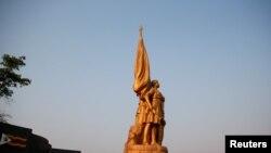 Zimbabwe National Heroes Acre