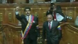 馬杜羅宣誓就任委內瑞拉代總統