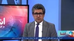 د قطر مذاکرات - تحلیل