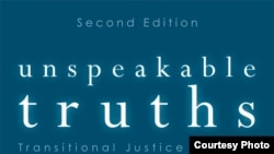 《不可言喻的真理:转型正义和真相调查委员会的挑战》一书的封面