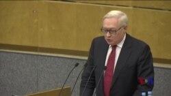 俄议会同意停止与美销毁钚的合作