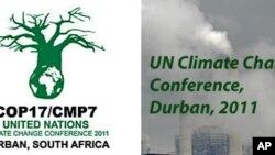 南非德班舉行的聯合國氣候變化會議