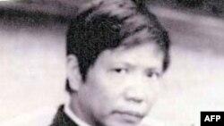 Nhạc sỹ Lê Trạch Lựu