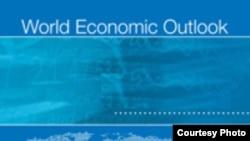 International Monetary Fund World Economic Outlook 2013