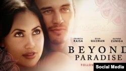 پوستر فیلم فراسوی بهشت