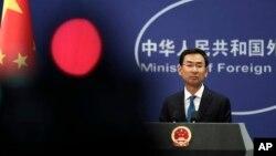 Phát ngôn viên bộ ngoại giao Trung Quốc Cảnh Sảng, trong một cuộc họp báo thường kỳ hôm thứ Sáu, nói Bắc Kinh không có thông tin gì về hoạt động của các tàu đăng ký ở các nước khác bị cáo buộc chuyển dầu cho Triều Tiên.