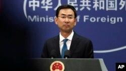 Juru bicara Kementerian Luar Negeri China Geng Shuang di kantor Kementerian Luar Negeri, Beijing, 4 September 2017. (Foto: dok).