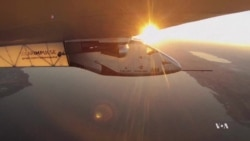 Solar Plane Prepares for Global Circumnavigation