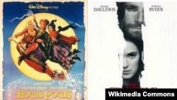 Постеры голливудских фильмов «Фокус-покус» и «Суровое испытание»