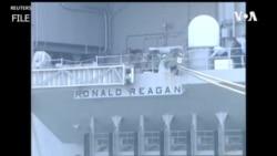 里根號航母戰鬥群進入南中國海履行例行任務