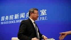 中国经贸白皮书指美出尔反尔 北京学者称新冷战风向明显