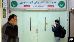 دفتر اخوان المسملین پس از تعطیلی در اردن