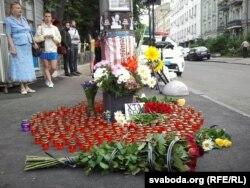 Акція «Рік без Павла» в Києві 20 липня 2017 року