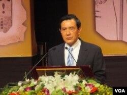 馬英九總統致詞發表談話(美國之音張永泰)