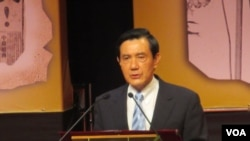 马英九总统致词发表谈话(美国之音张永泰拍摄)