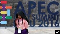 El presidente Barack Obama participará en el evento el sábado y domingo. Esta será su última Cumbre de APEC.