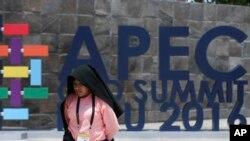 Museum Nasional Peru, tempat diselenggarakannya KTT APEC di Lima (16/11).