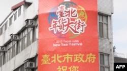年货大街前的贺年标志