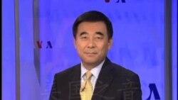 时事大家谈: 中国央行降息:意欲稳定经济增长?