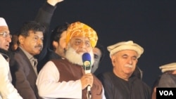 مولانا فضل الرحمان او محمود خان اڅکزی