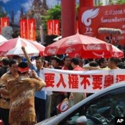 泰国流亡民运人士在2008年北京奥运火炬曼谷传递时举行抗议(举拳者为李志刚)