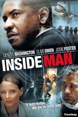 فلم کی کہانی 'منی ہائیسٹ' سے قریب تر ہے جس میں بینک میں ہی چوری کی جاتی ہے۔