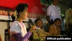 ေဒၚေအာင္ဆန္းစုၾကည္ ကရင္ခရီးစဥ္ သတင္းမွတ္တမ္း- NLD Chairperson