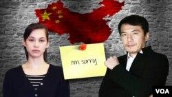 """时事大家谈: """"向中国道歉""""背后的政治与艺术"""