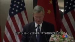 2014-06-25 美國之音視頻新聞: 博卡斯指中國黑客行為對美國構成重大威脅